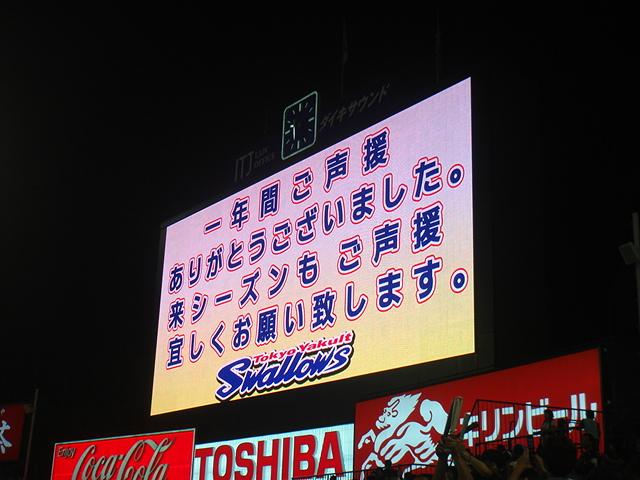 101010_5.JPG