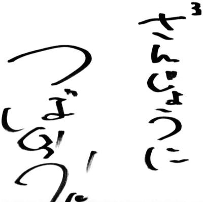 110611_2.jpg