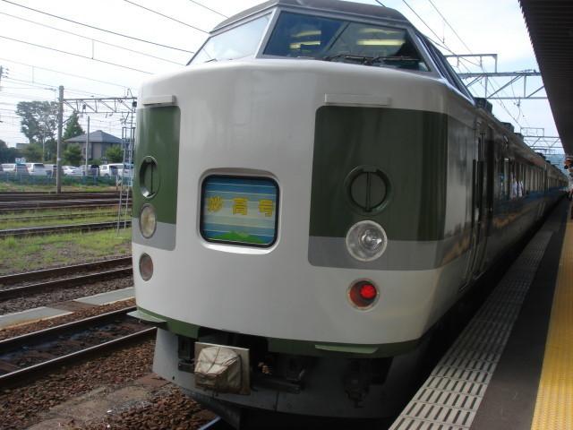 150313 (4).JPG