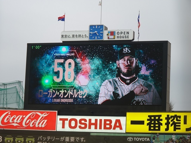 58.JPG