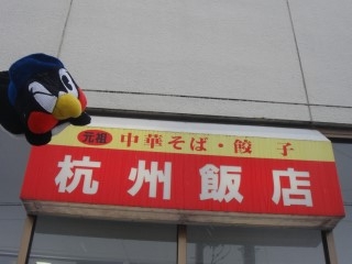 tsubame12.jpg