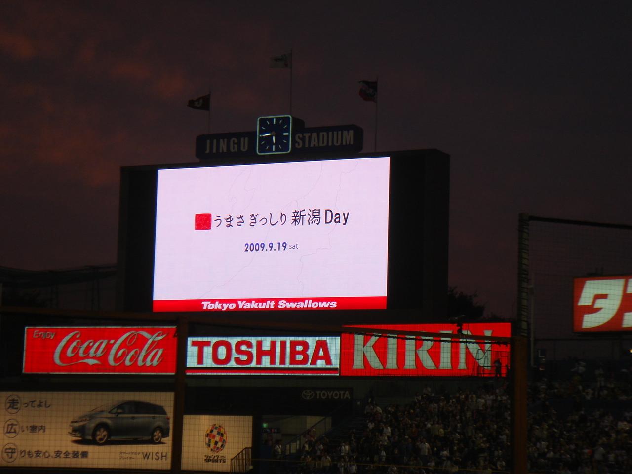 090919_2.JPG