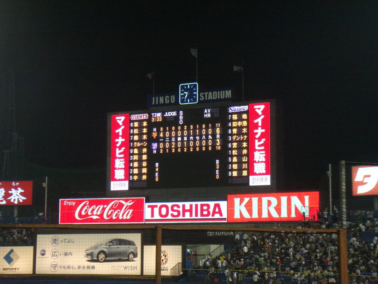 090919_4.JPG