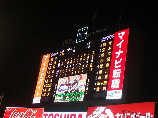 100918_5.JPG