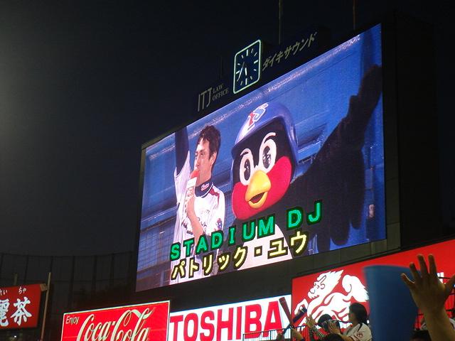 101010_1.JPG