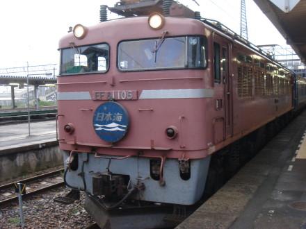 120316_nihonkai.JPG