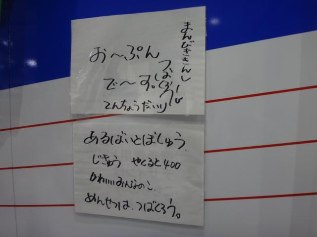140607 (1).JPG