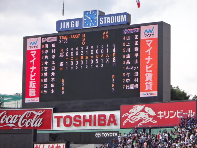150607 (8).JPG