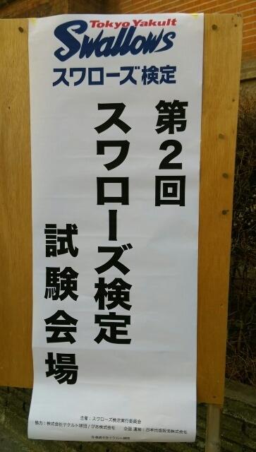 160228 (6).jpg