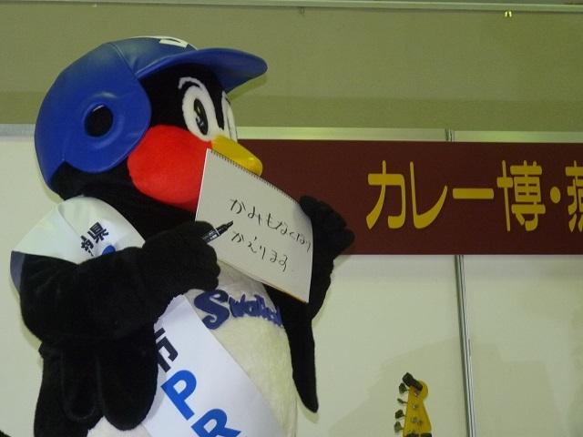 160924(4).jpg
