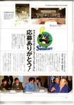 1993_01.jpg