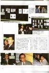 1993_02.jpg