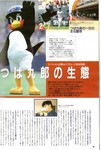1995_01.jpg