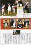1995_02.jpg