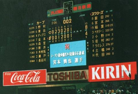 6-2001.jpg