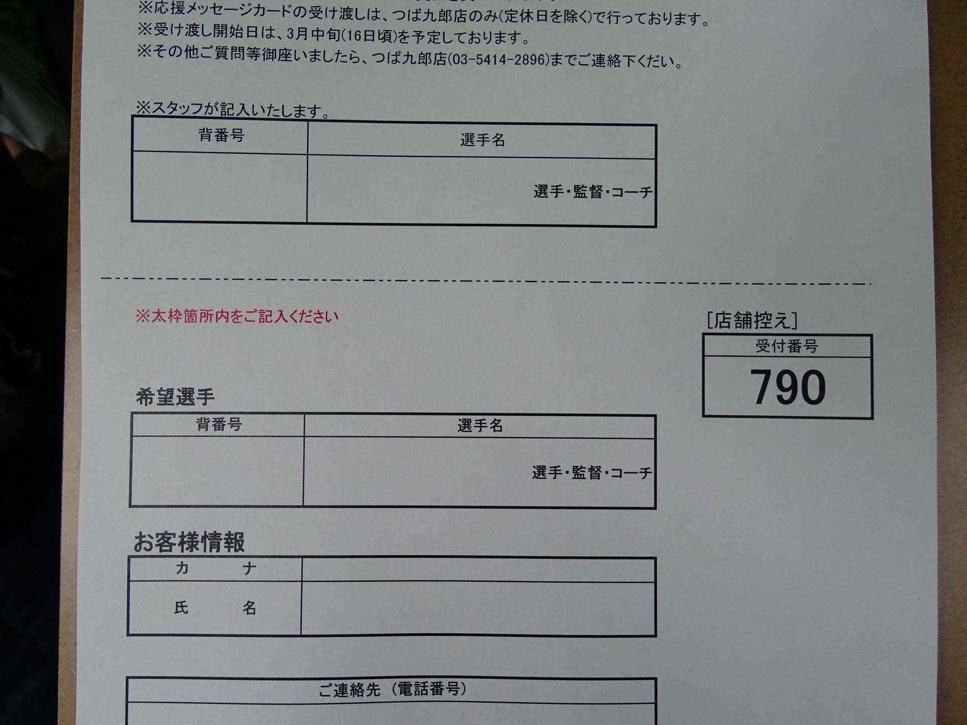 DSC09444.JPG