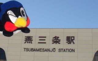 tsuba3_28961.jpg