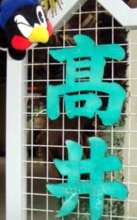 tsuba3_41.jpg